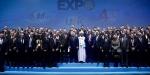 17. MÜSİAD EXPO İstanbulda başladı