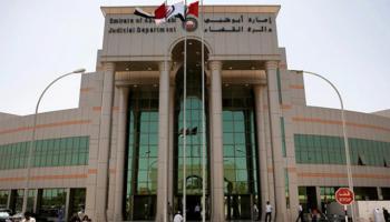 Birleşik Arap Emirliklerinde casuslukla suçlanan İngiliz öğrenciye müebbet