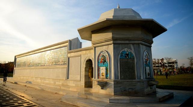 Türk Destanı Dede Korkut Unesco Dünya Mirası Temsili Listesinde