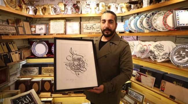 Sanatıyla ünü NBAe ulaşan kaligrafi ustası