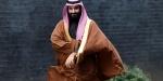 ABDden Kaşıkçı açıklaması: Cinayetin sorumlusu Veliaht Prens bin Selman