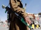Yemen'den Birlemiş Milletler'e 'kararlılık' çağrısı