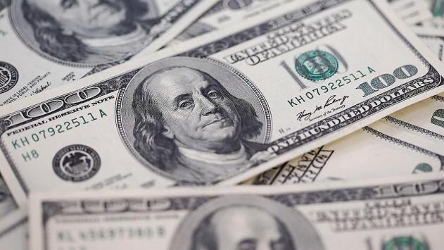 İngiliz finans kuruluşu: 2030da Türkiye, dünyanın en büyük 5. ekonomisi olacak