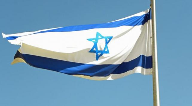 İsrail Dışişleri Bakanlığında gaz bombası patladı